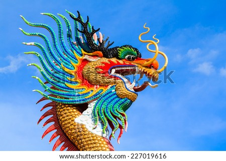 colorful dragon sculpture at public park open to the public during the visit and shoot in Thailand. - stock photo