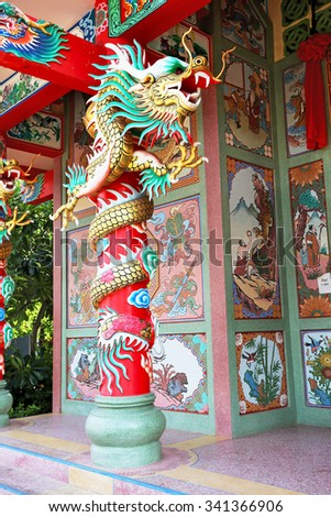 Colorful dragon statue at the Buddhist temple - stock photo