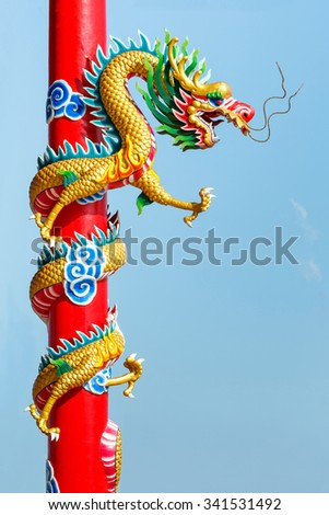 Colorful dragon statue in chinese temple, powerful oriental legendary creature animal
