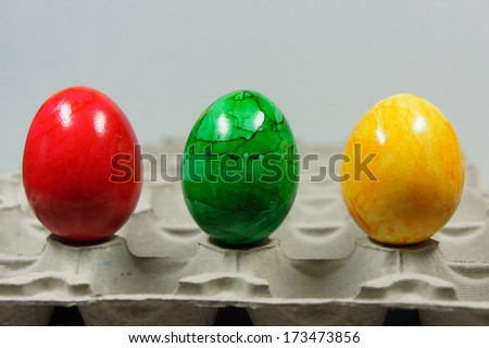colorful easter eggs on a range