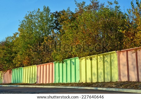Colorful fence - stock photo