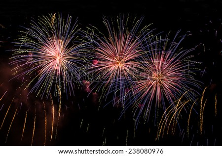 Colorful fireworks show - stock photo