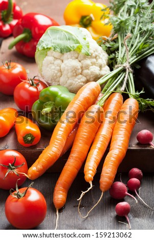colorful fresh vegetables  - stock photo
