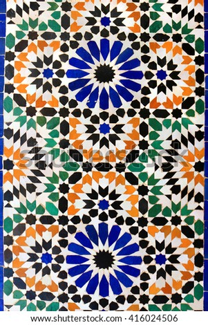 Colorful mosaic tile design on a Moroccan wall