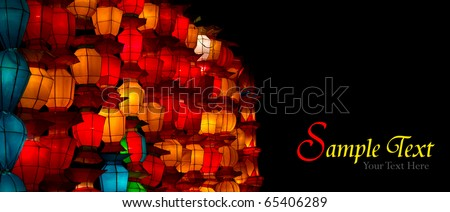 Colorful paper lantern with copy space. - stock photo