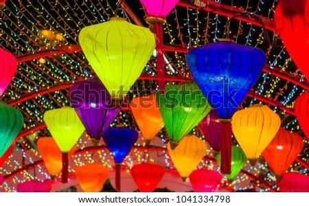 colorful paper lanterns hanging stock photo edit now 1041334798