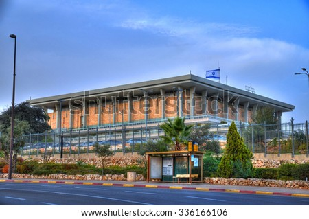 Colorful picture of Knesset Israel - The Israeli Parliament House on a clear blue cloudy sky - stock photo
