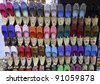 colorful shoes in souk Dubai,United Arab Emirates - stock photo