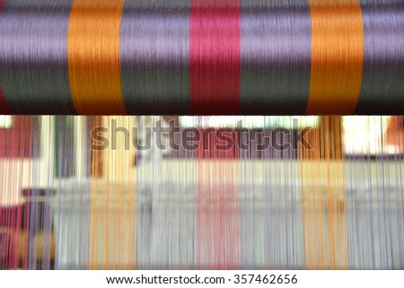 Colorful silk thread - stock photo