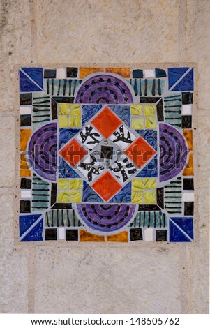 Colorful Spanish Ceramic Tile with Blue, Purple, Green, Orange and Red Hues