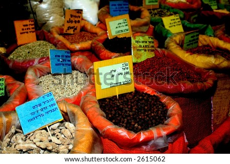 Colorful spices and grains in a market in Jerusalem - stock photo