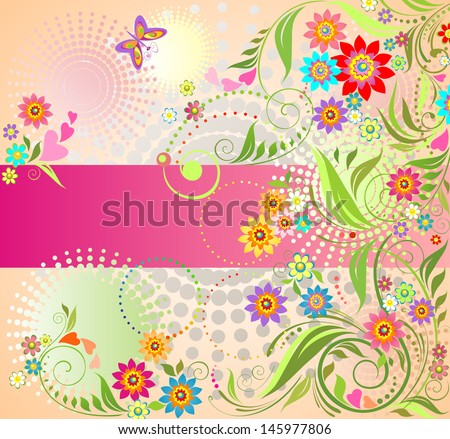 Colorful summer background. Raster copy of vector image - stock photo