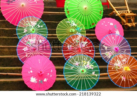Colorful traditional chinese umbrellas - stock photo