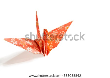 Colorful traditional Japanese origami crane - stock photo