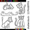 Coloring Book or Page Cartoon Illustration of Funny Cats or Kittens for Children - stock vector