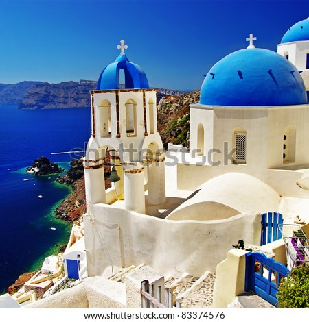 colors of Greece series - Santorini - stock photo