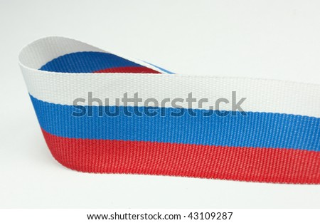 coloured ribbon without a medal