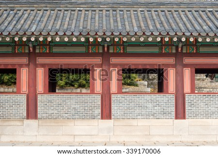 Colourful architectural detail of Changdeokgung Palace building, Seoul, South Korea