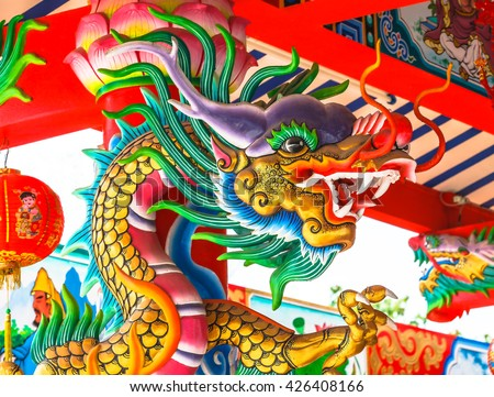 Colourful dragon statue on china temple