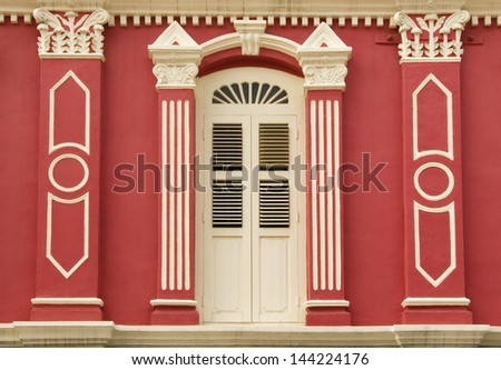 Colourful Heritage Windows, Singapore - stock photo
