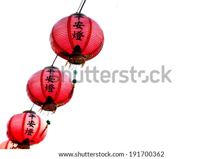 colourful red latterns in chinese festival - stock photo