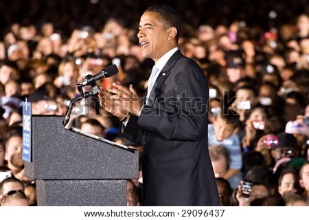COLUMBIA, MO - OCTOBER 30, 2008: Then-Senator Barack Obama speaks at a campaign rally on the campus of the University of Missouri-Columbia on October 30, 2008. - stock photo