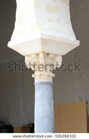 Column cap in the archaeological site of Madinat al-Zahra in Cordoba - Spain - stock photo