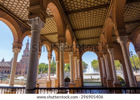 columns arches near the famous Plaza of Spain in Seville, Spain - stock photo