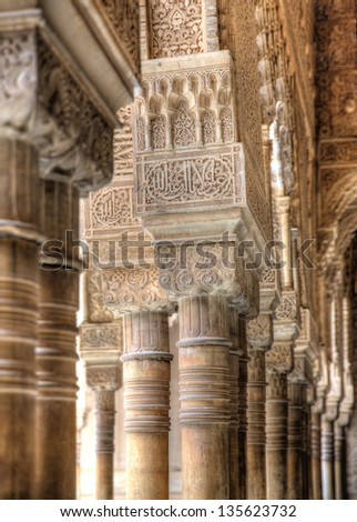 Columns at Al Hambra, Granada, Spain - stock photo
