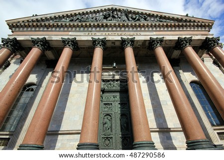 Columns of Saint Isaac's Cathedral in Saint Petersburg