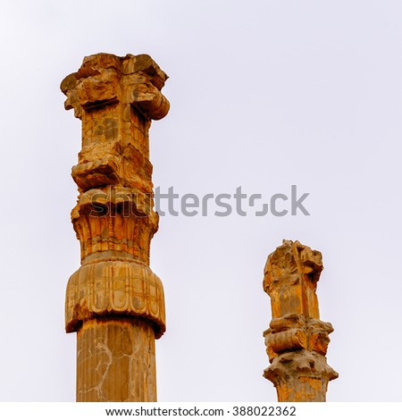 Columns of the ancient city of Persepolis, Iran. The ceremonial capital of the Achaemenid Empire - stock photo
