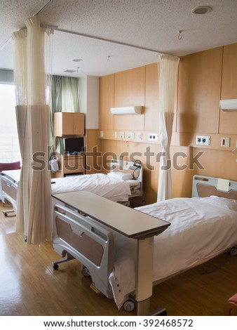 Comfortable hospital bed  - stock photo