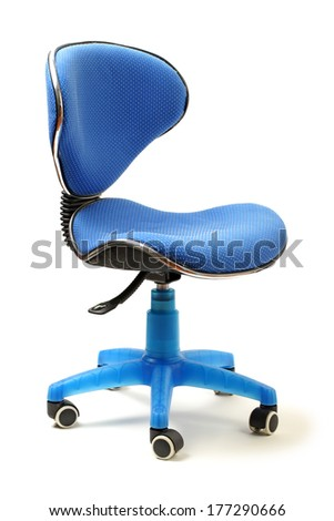 Comfortable office chair on white background  - stock photo