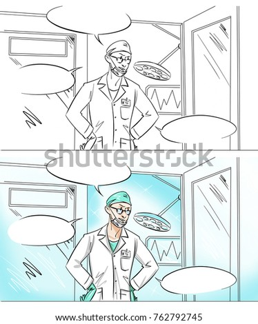 Comic Frame With Cartoon Surgeon Standing At The Doors Of Operating Room Speech Bubbles