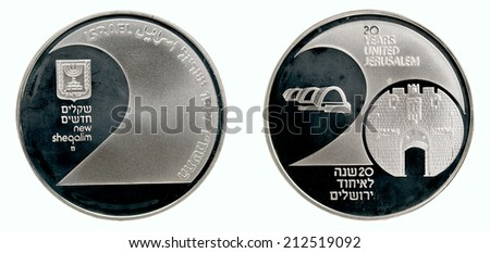 Commemorative silver coin Israel - stock photo