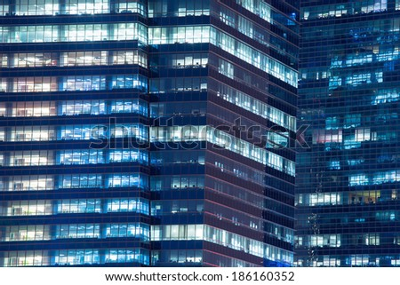 Commercial Building at Night - stock photo