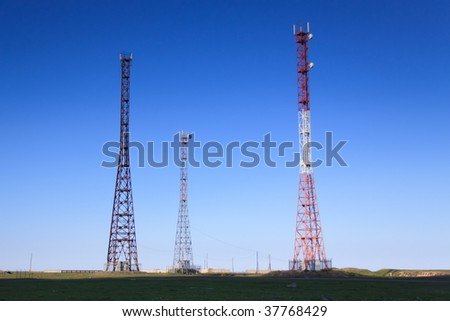 Competition for mobil phone users. 3 Mobile Phone Base Station. - stock photo