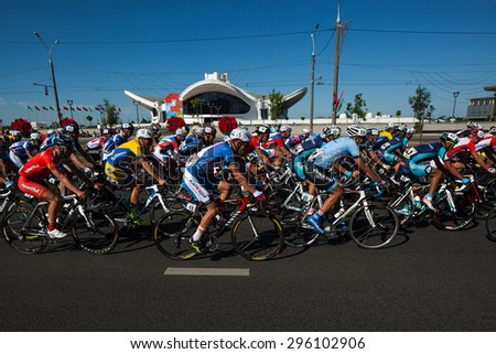 Competitions Cycling Cup in Minsk. Cyclists athletes from 20 countries participants. Belarus, Minsk, July, 4, 2015 - stock photo