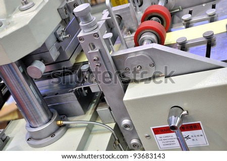 Complex packaging machine working