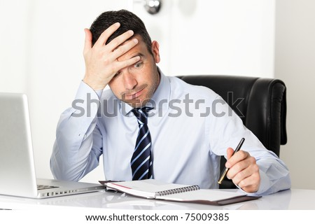 complicated - stock photo