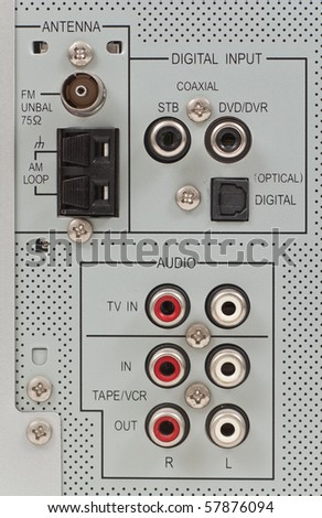 Component Connections - stock photo