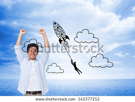 Composite image of cheering male with arms up  - stock photo