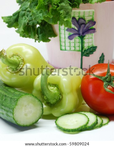 composition of fresh vegetables - stock photo