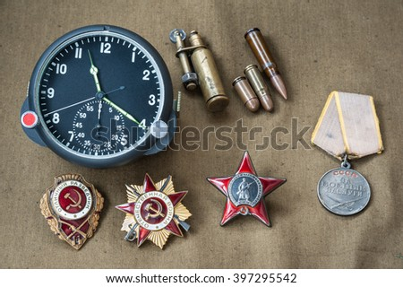 composition of Victory Day. orders, medal, live ammunition, lighter, aviation onboard watch. May 9 - stock photo