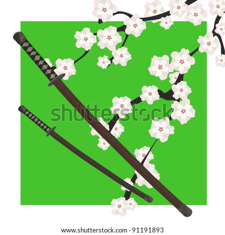 Composition on east subjects. Spring of the Samurai.