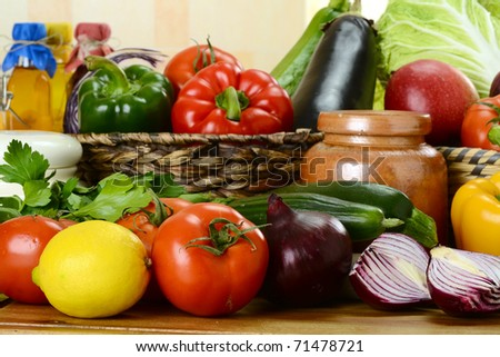 Composition with variety of fresh raw vegetables - stock photo