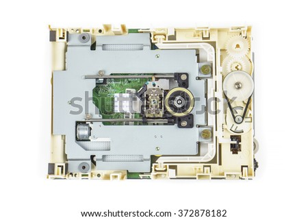 Computer cd-rom drive disassembled, white isolated 02 - stock photo