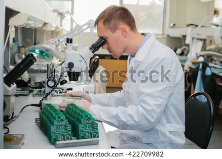 computer expert - stock photo
