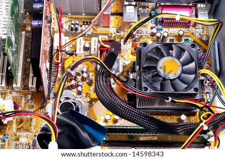 Computer inside - stock photo