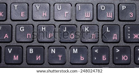 Computer keyboard black